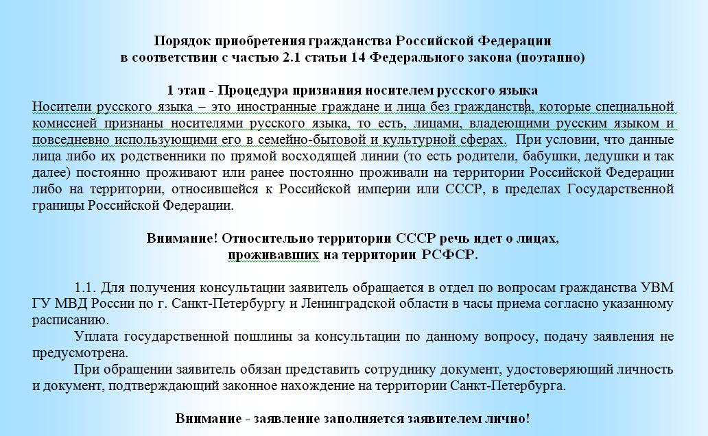 Что такое базовая величина штрафа в россии
